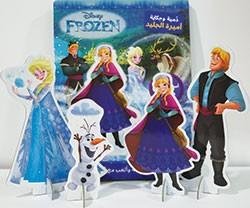 Frozen أميرة الجليد