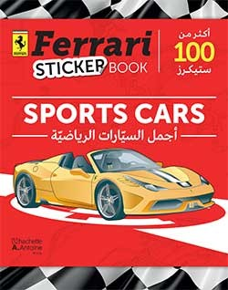 Ferrari Sticker Book
